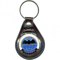 Keychain Russian Military Intelligence