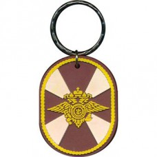 BB Oval Keychain