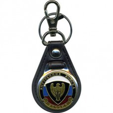 Russian Interior Troops Keychain Falcon