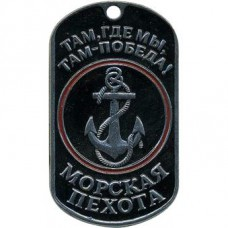 Marines anchor