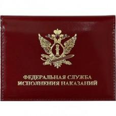 AUTO Federal. Penitentiary Service Russian