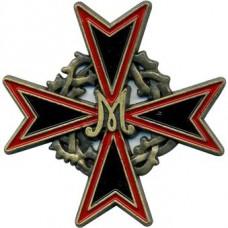 Magnet sign Markovski art. deviziona