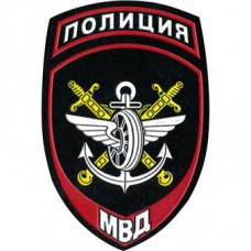 Police Internal Affairs Division of transport Russian Interior Ministry