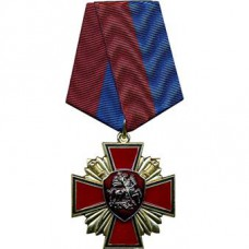 For Faith and Service of Russia