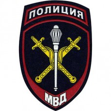 Police chiefs of the territory's Ministry of Internal Affairs of Russia