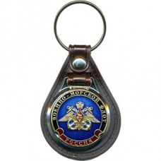 Keychain Russian Navy