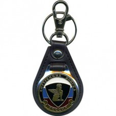 Russian Interior Troops Keychain Sphinx