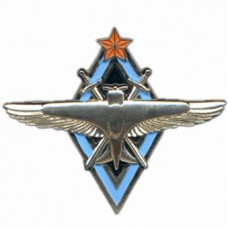 Magnet pilot military aviation school of Air Force