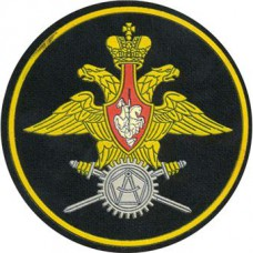Military representatives