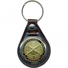 Keychain Russian motorized troops
