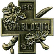 Magnet Cross partisans - chernetsovtsev