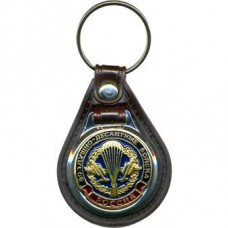 Keychain Russian Airborne Troops