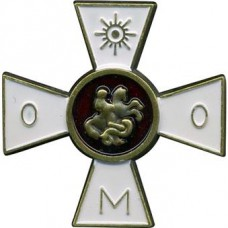 Magnet Cross Ataman Semyonov