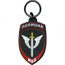 Keychain Police special forces Russia
