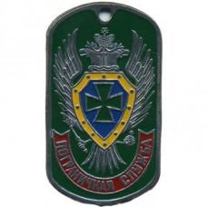 Border Service