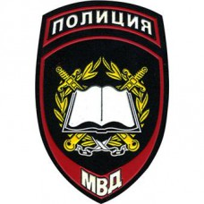 Police Educators Russian Interior Ministry