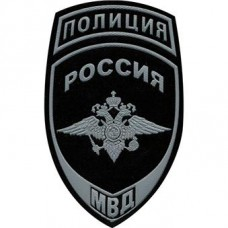 Russian Interior Ministry police field