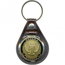 Russia Security Keychain