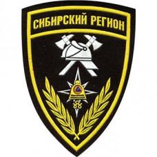 Siberian region