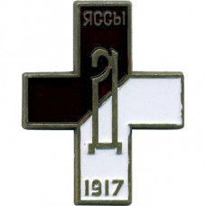 Magnet Badge General Drozdowski Regiment