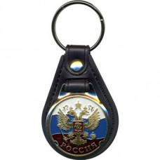 Keychain Russian coat of arms Russian tricolor