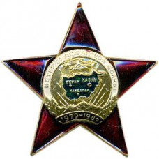 Afghan war veteran (star)