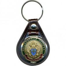 Keychain Russian Border Guard Service