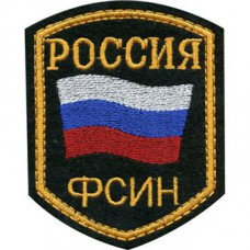 Russian Federal Penitentiary Service flag