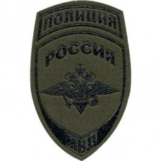 Russian Interior Ministry police olive