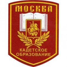Moscow military education