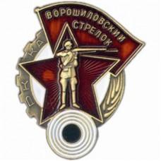 Magnet Voroshilov Sharpshooter