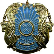 Kazakhstan to the crown