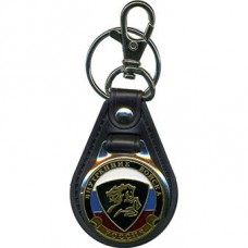 Keychain Russian Interior Troops Horse