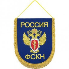 WB-8 Russian Federal Drug Control Service