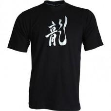 Souvenir T-shirt Serebrjanyj drakon
