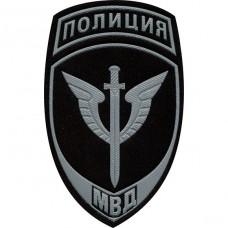 Chevron Policia Specpodrazdeleniya MVD Rossii, field