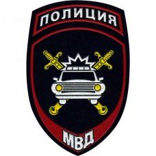 Chevron Policia, Dorojnaya policia MVD Rossii