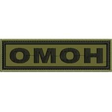 Front chevron OMON, olivaceous