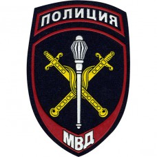 Chevron Policia Nachal'niki terrritorial'nyh organov MVD Rossii