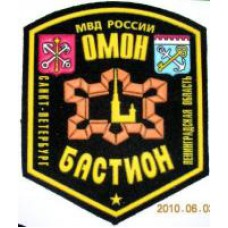 Hash mark OMON Bastion