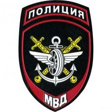 Chevron Policia Podrazdeleniya VD na transporte MVD Rossii