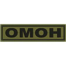 Back chevron OMON, olivaceous