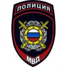Chevron Podrazdeleniya ohrany obshestvennogo poryadka