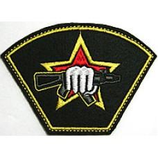 Chevron Podrazdelenie special'nogo naznacheniya (special unit)