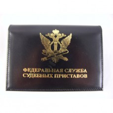 Jacket for driving license Federal'naya slujba sudebnyh pristavov