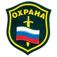 OHRANA, flag