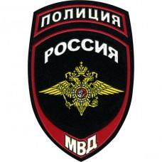 Chevron Policia Rossiya MVD