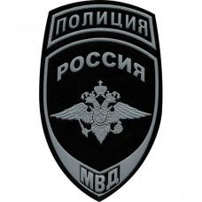 Police, Russia, MVD, field