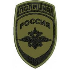 Chevron Rossiya MVD field, olivaceous