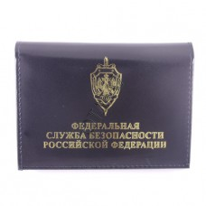 Cover for driving license and certificate Federal'naya Slujba Bezopasnosti with badge